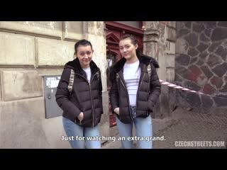 [CzechStreets] E124 Naive Twins - CZECH NewPorn2020 - watch videos online