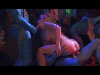 Avatar sex scenes
