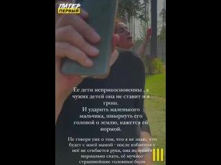 Svetlana Loboda  nackt